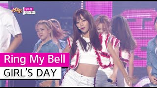 HOT GIRL'S DAY Ring My Bell 걸스데이 링마벨 Show Music Core 20150725