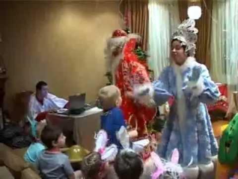 Новый год у Максио. Дед Мороз, Снегурочка и зайчик.