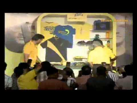 Ms Dhoni Unveils The Brand Csk In Chennai