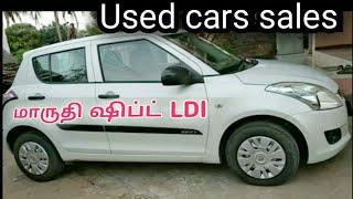 Swift 2014 Second hand car sales in tamilnadu|tamil24/7