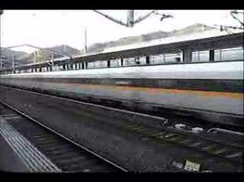 Eastbound Hikari Railstar #448 (Series 700 8 car set) passing Shin-Iwakuni.