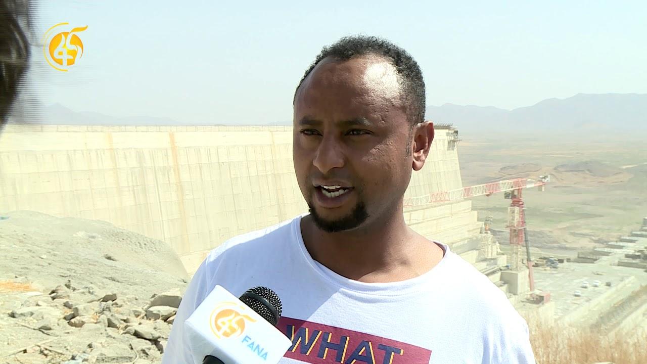 The Ethiopian Renaissance Dam Briefing - ታላቁ የኢትዮጵያ ህዳሴ ግድብ ግንባታ አሁን ላይ የደረሰበት ደረጃ