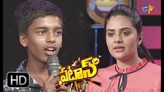 Patas | Punch Pataaka | 1st June  2018| ETV Plus