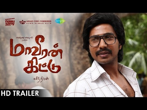 Maaveeran Kittu - Exclusive HD Trailer | Latest Tamil Movie | Vishnu Vishal, Sri Divya | D.Imman