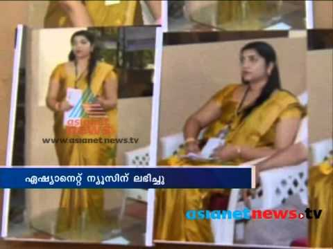 Solar Panel Scam: Saritha S Nair Speaks Abdul Majid video