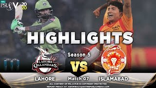 Lahore Qalandars vs Islamabad United | Full Match Highlights | Match 7 | 23 Feb 2020 | HBL PSL 2020