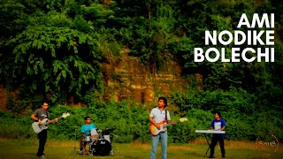 ami nodike bolechi  | Souls | Bangla New Music Video | 2017