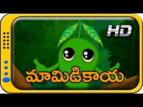 Mamidikaya - Telugu Mango Song - Animated Rhymes For Kids Hd video