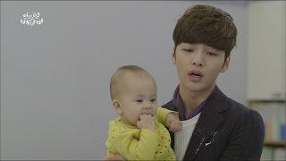 Trailer My Little Baby 2
