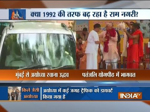Ayodhya row: Uddhav leaves for Ayodhya, Bhagwat reaches at Ramdev's Acharyakulam