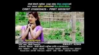 Dil Choreko Keshama |  Bishnu Majhi | Gorkha Chautari