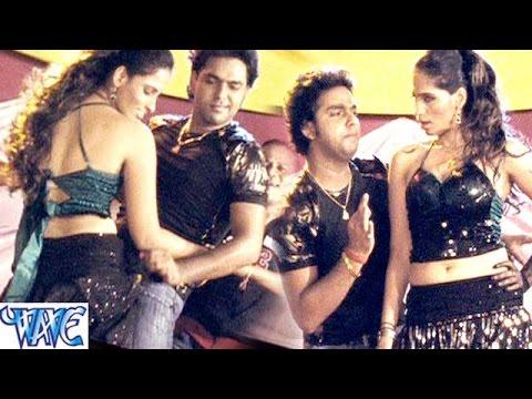 देबू की ना हो - Pawan Singh - Hot Item Songs - Darar - Bhojpuri Hot Songs 2016 new