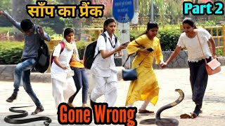 Fake Snake Prank On Cute Girls || Gone Very Wrong || Part 2 - Epic Reaction|| Prank Shala || Pune