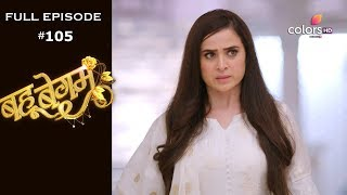 Bahu Begum - 9th December 2019 - बहू बेगम - Full Episode