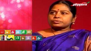 Padithathil Pidithathu – Poet, Writer Mrs.Parameswari