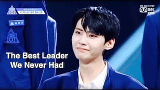 The Best Leader We Never Had - Lee Jinhyuk | PRODUCE X 101