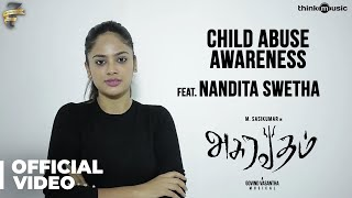 Child Abuse Awareness Video | Asuravadham