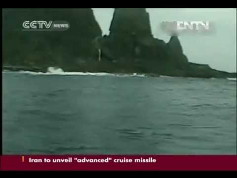 China: Diaoyu Islands are China's Inherent Territory