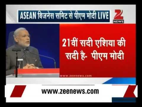 PM Modi addresses 13th ASEAN Summit in Kuala Lumpur, Malaysia
