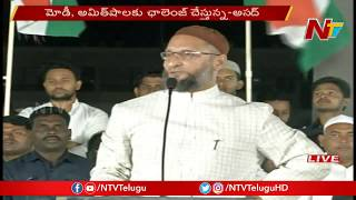 Asaduddin Owaisi Request To CM YS Jagan Over GO 124 In Public Meet Against CAA
