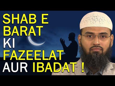 Agar Shab E Barat Ki Fazilat Sabit Hai To Us Raat Ibadat Karle To Kya Harj Hai By Adv. Faiz Syed video