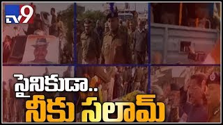 Family members tearful farewell to martyred Jawans - TV9