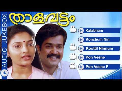 Thaalavattam | Malayalam Film Song | Mohanlal&Karthika | Audio Jukebox