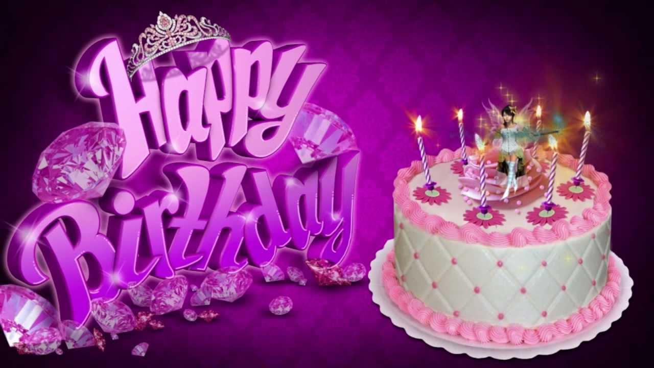 Поздравление с днем рождения маленькую девочку