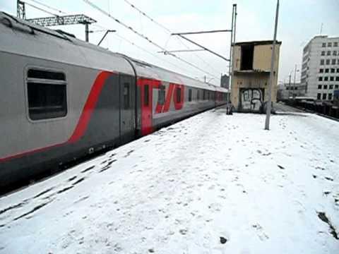 Pociąg Moskwa-Nicea.w Katowicach