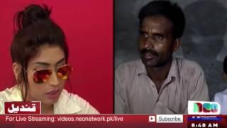 Qandeel Baloch Ex Husband Reveals Secret On Tv   Neo News