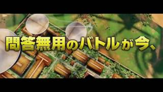 Dragon Ball Z: The Real 4D - GOD Broly Vs Goku Trailer #2 (2017)