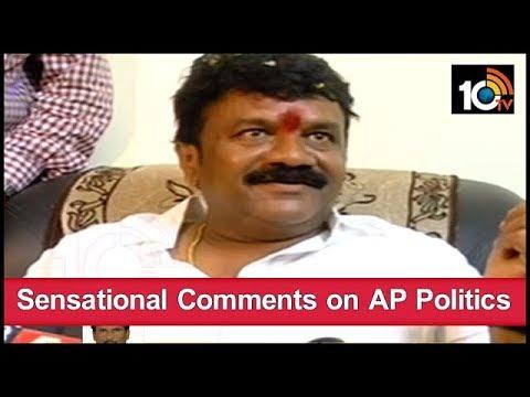 TRS MLA Talasani Srinivas Yadav Sensational Comments on AP Politics   10TV News