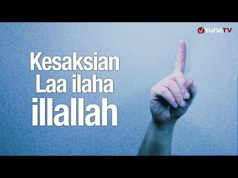 Ceramah Agama: Kesaksian Laa Ilaha illallah - Ustadz Lalu Ahmad Yani, Lc.