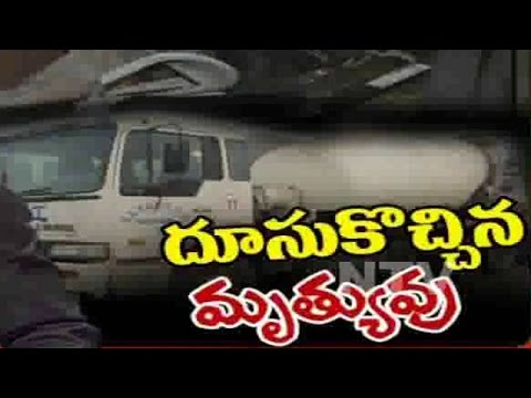 Traffic Constable Killed In Road Accident | 3 Police Injured At Narsingi Check Post | Hyderabad
