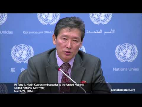 Ri Tong Il speaks at the United Nations