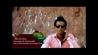 Ethio Afro Dance  - ኢትዮ-አፍሮ ጭፈራ ቅንብር