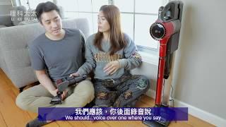理科太太 X LG CordZero™ A9+ 快清式無線吸塵器開箱
