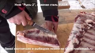 Как ковка нож своими руками