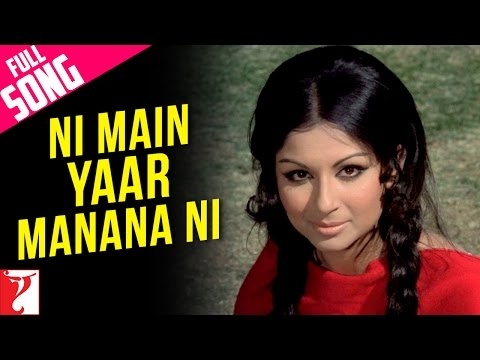 Ni Mein Yaar Manana Ni - Song - Daag video