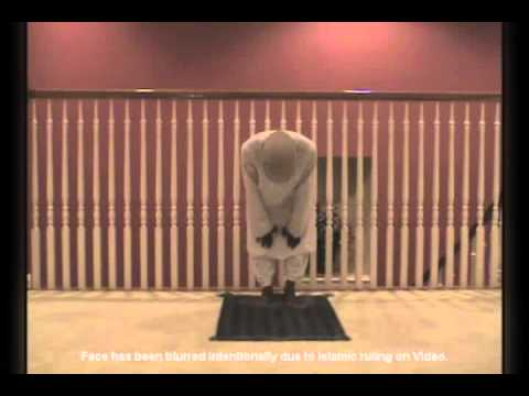 How To Offer Namaz (3 rakat) video