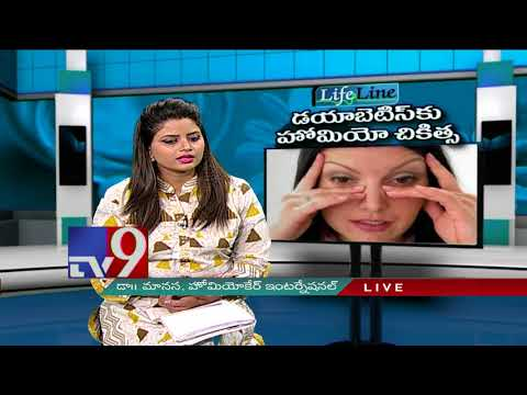 Diabetes - Homeopathic treatment - Lifeline -  TV9