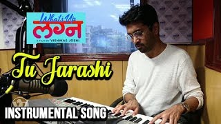 Tu Jarashi | Guess The Lyrics??? | What