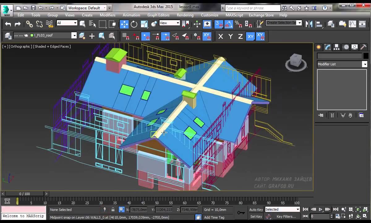 Как сделать анимацию здание