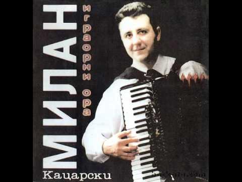 Milan Kacarski-Dejanovo oro.wmv
