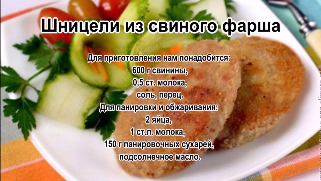 Рецепт фарша из свинины и куриного для котлет