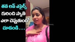ఆ హీరోలతో స్వాతికి ఎఫైర్లు... ఏం జరిగింది|Colours Swathi Love affair |Top Telugu Media