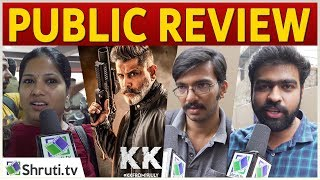 Kadaram Kondan Public Review | Chiyaan Vikram | Akshara Haasan | Kadaram Kondan Movie Review