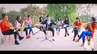 Metsae Gebrekidan - Aminey / New EthiopianTigrigna Music (Official Music Video)