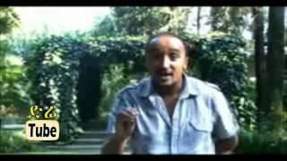 Filfilu - Funny Ethiopian Comedy