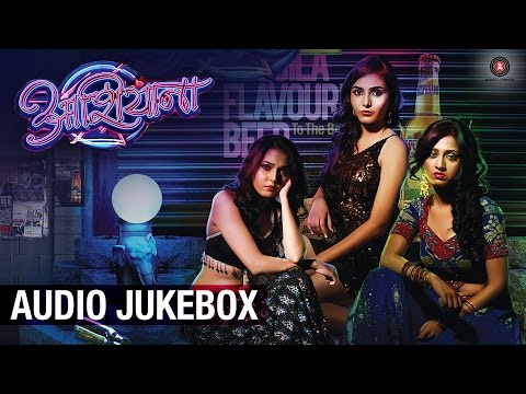 Aashiyana Audio Jukebox | Neha Patil Kritika Gaikwad & Sai Kalyankar...